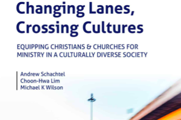 Cross Cultural Ministry